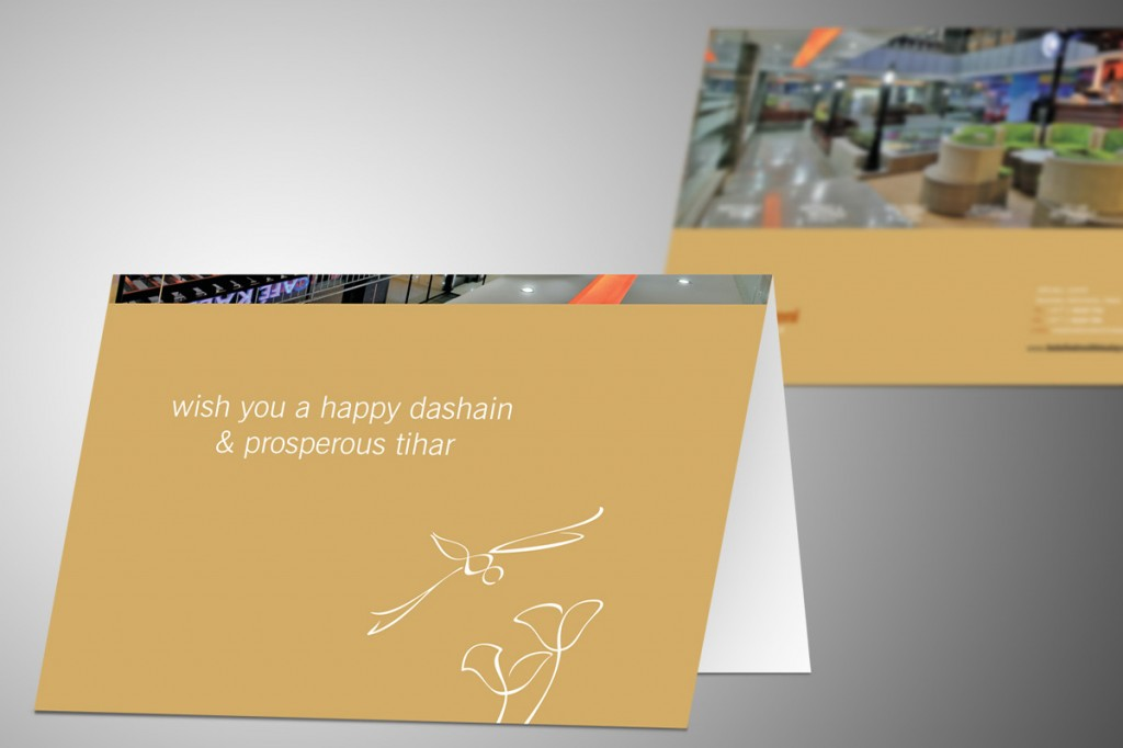 HIH-dashain-card