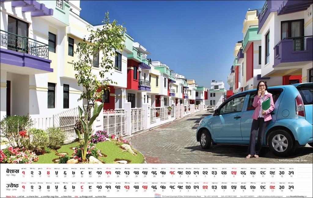 TCH-Calendar-3