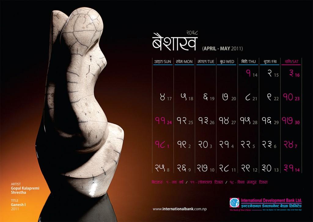 creative, exclusive, inspirational, corporate desk calendar - page3