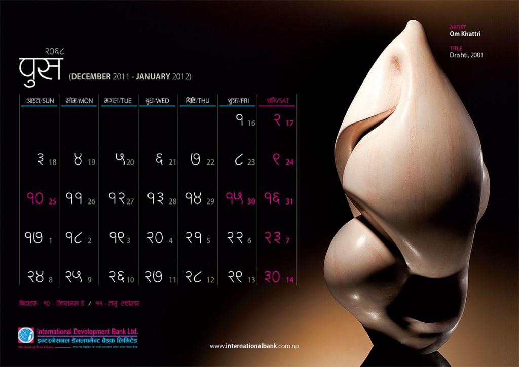 creative, exclusive, inspirational, corporate desk calendar - page5