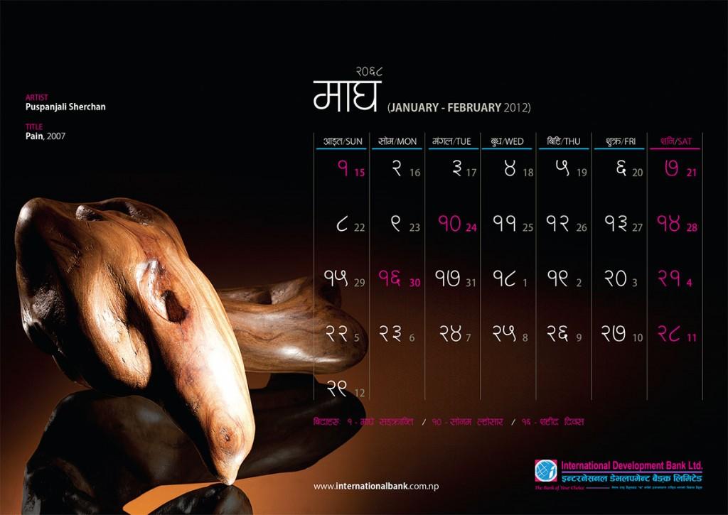 creative, exclusive, inspirational, corporate desk calendar - page6
