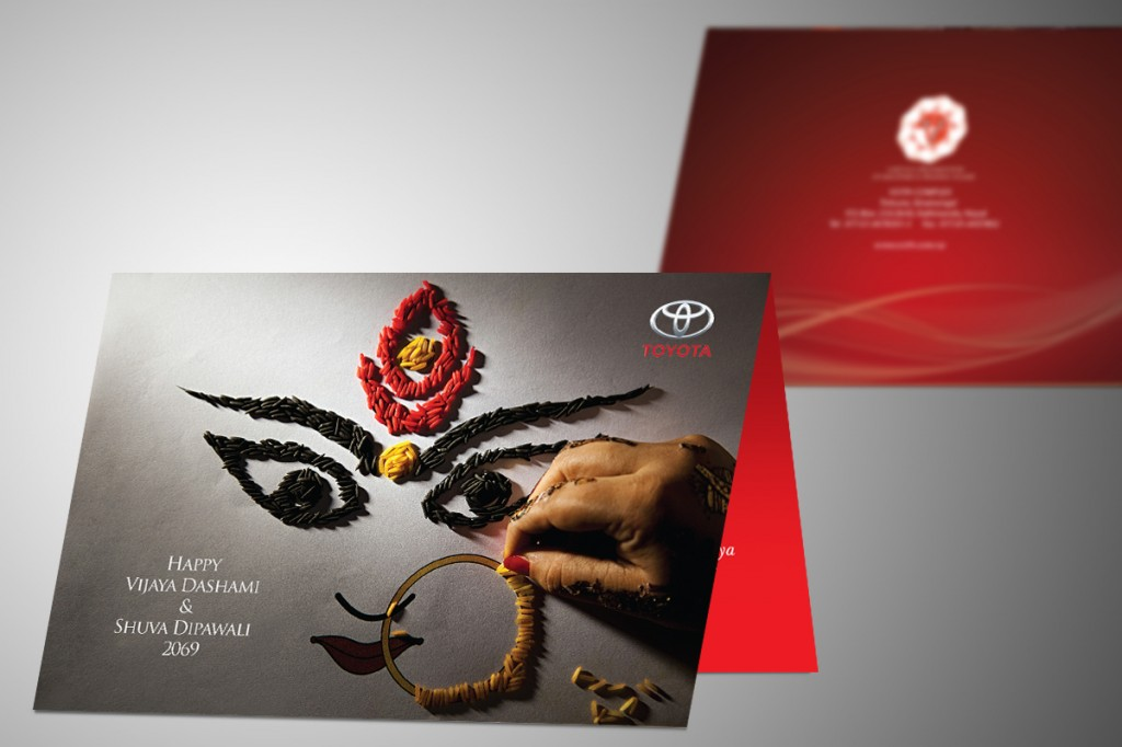 Dashain Card design for Toyota, Nepal