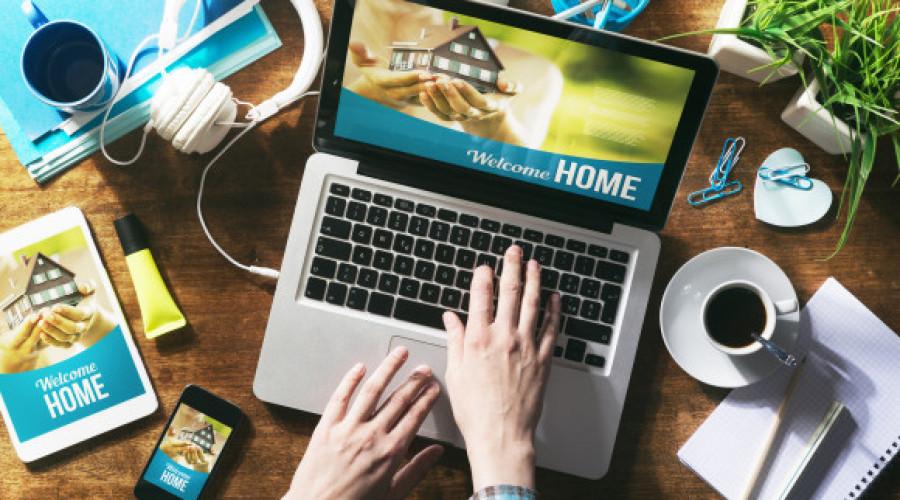 Online Commercial
